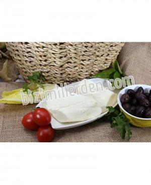 Özel Tam Yağlı Dilim Peynir