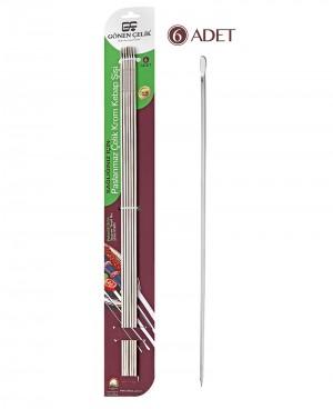 Çelik Şiş (Kuşbaşı) 4 Köşe Kare 6'lı Paket 4mm